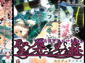 Aomidori Collection Pack Beastiality Hentai Game CG Manga Doujinshi
