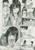 Gunma Kisaragi - Helping Brother