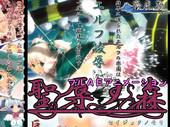 Aomidori Collection Pack Beastiality Hentai Game CG Manga Doujinshi